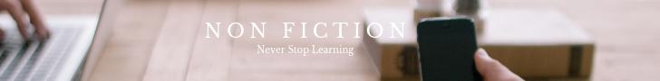 Fiction (2)